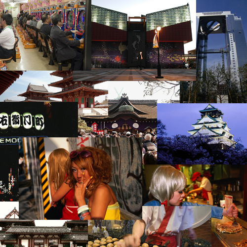 osaka Travel To Osaka   Top 10 Best Places