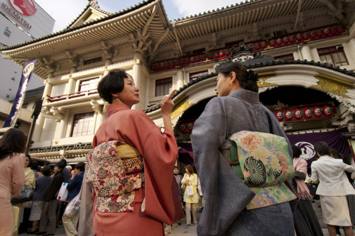 women in kimonos waiting outside kubuki za theatre Travel To Tokyo   Top 10 Best Places