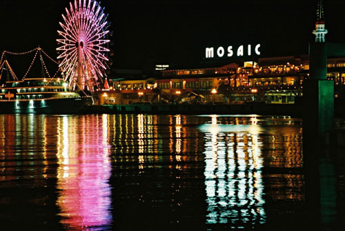 a scenic view of Harbourland from Meriken Park, Kobe, Japan