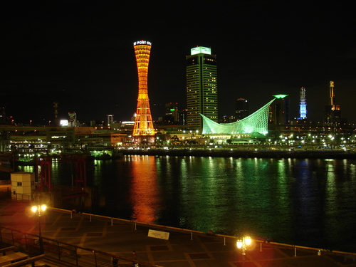 gorgeous Meriken Park offers a panoramic view with Kobe Port Tower as the beacon
