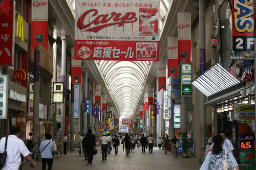 hondori arcade Travel To Hiroshima   Top 5 Best Places
