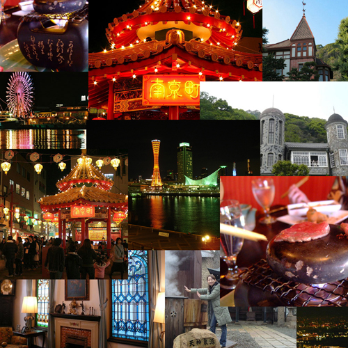 Kobe, Hyogo Prefecture, Japan