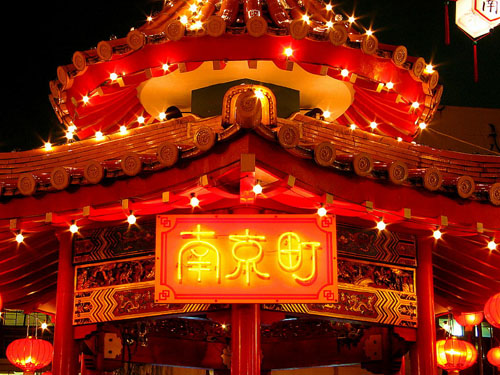 the beautiful lights and lanterns at nankinmachi reflecting chinese culture in Kobe, Japan