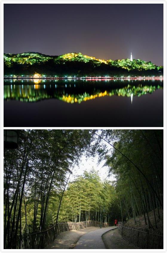 baoshi mount hangzhou