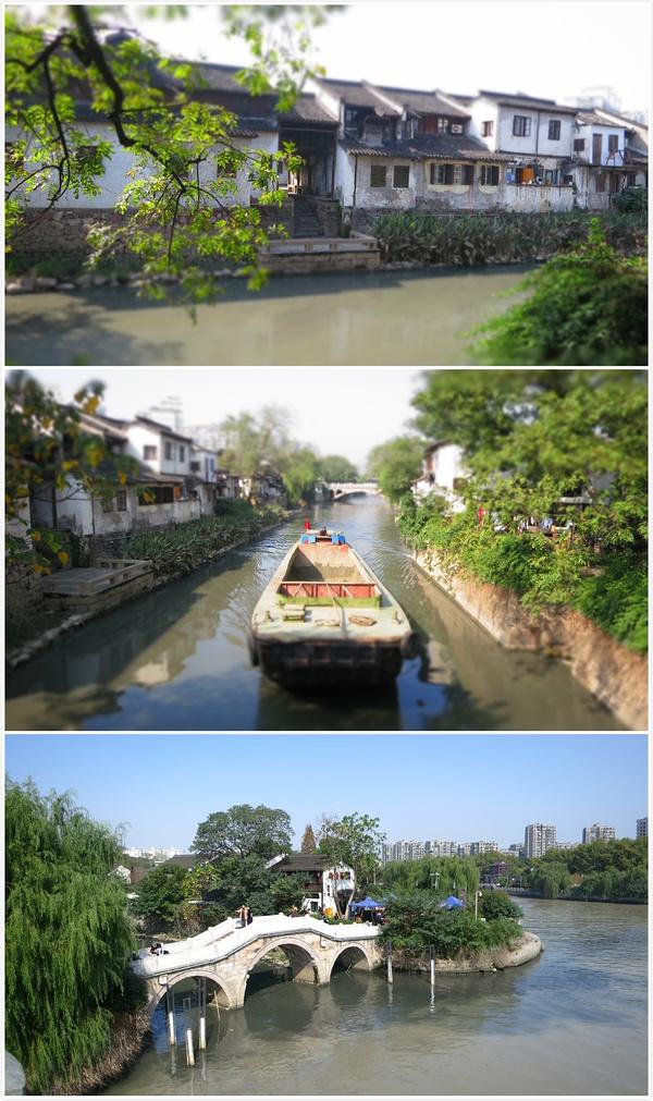 xiaohe zhijie hangzhou