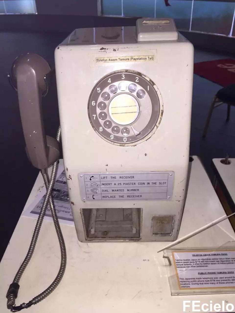 classic public payphone