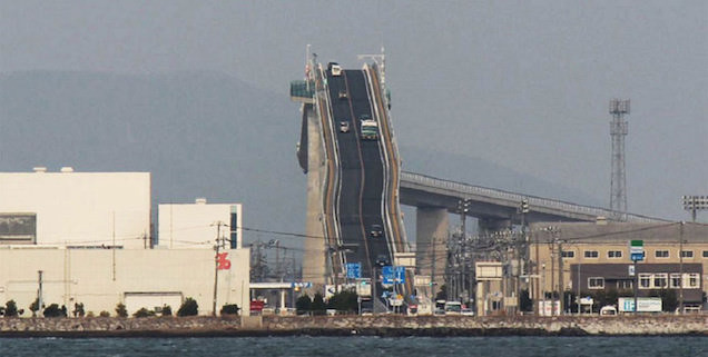 eshima ohashi bridge