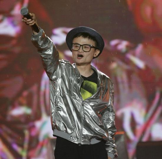 Jack Ma The Voice