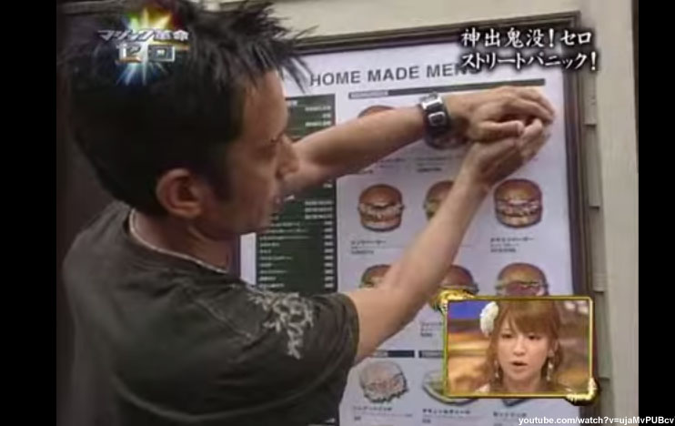 Cyril Takayama burger magic trick