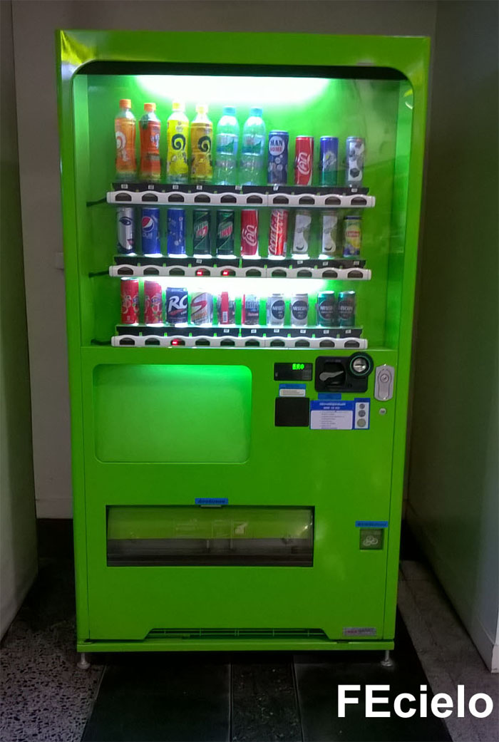 Vending machines Japan