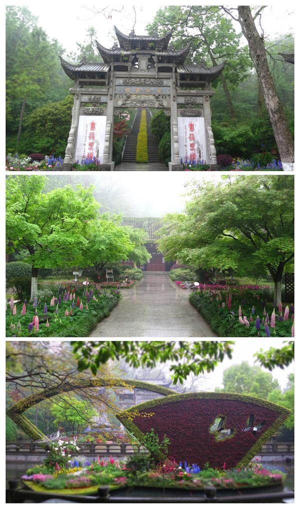 wansong academy hangzhou