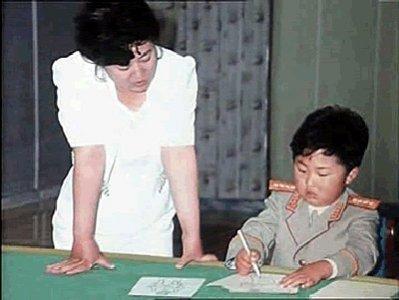 young Kim Jung Un