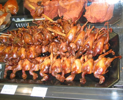 23 bizarre food you will only see at walmart china fecielo for Fish food walmart